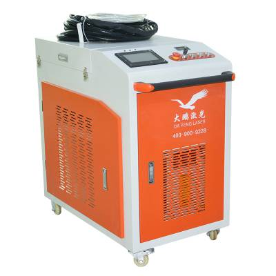 大鹏激光 2KW 手持式带 摆动头激光焊接机