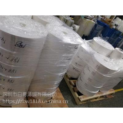 供应中国裕兴CY11 0.188mm白色PET Dupont/杜邦原膜免费分卷切片加工