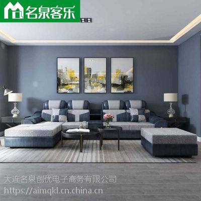名泉客乐f103-14大连客厅简约组合沙发软包板式家具