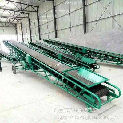 都用-爬坡型纸箱输送机 移动式木片装车输送机 生产可升降防滑皮带机