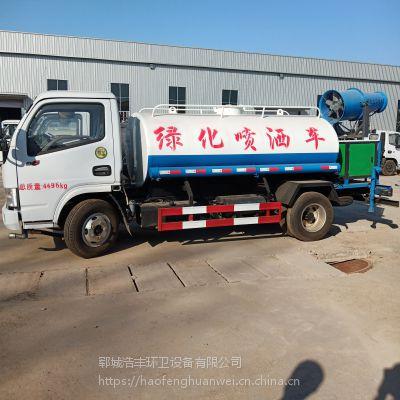 5立方雾炮洒水车 福田5吨洒水车工地工程降尘喷雾车道路冲洗车厂家可上牌照