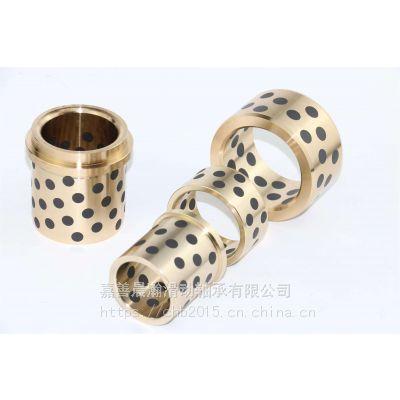 定制非标铜套专业厂家 嘉善自润滑铜套 铜石墨轴承