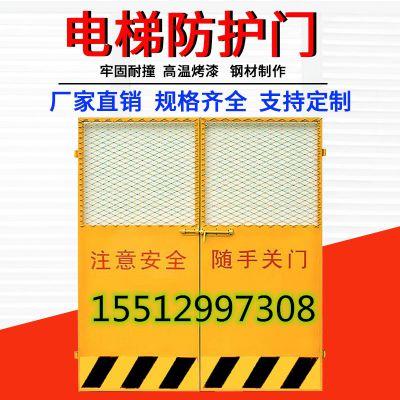 哪家生产的施工基电梯安全防护门耐腐蚀寿命长 ------万卓丝网