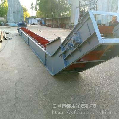 双环链刮板机量产高炉灰输送刮板机ljxy