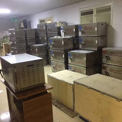 内蒙 玖子仟弘智能纳米光波商用烤鱼箱烤鱼设备