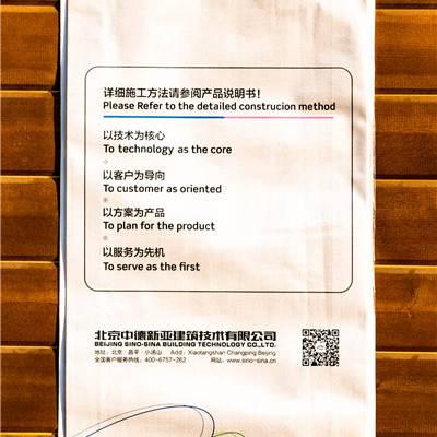 中德新亚(图)-道钉锚固剂厂家-四川攀枝花市道钉锚固剂