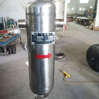 压缩空气气液分离设备 空压机用汽水分离器MQF-800蒸汽除水旋风除水器 河南过滤器生产厂家