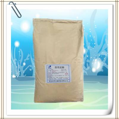 利华改性淀粉生产厂家 食品级改性淀粉作用