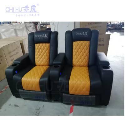现代皮制高端家庭影院电动伸展功能沙发,欧式 影吧 太空舱双人位座椅厂家批发定制
