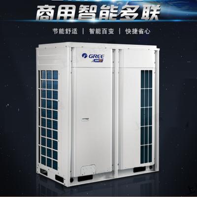 北京格力大型商用中央空调 格力变频多联机组 中央空调工程项目