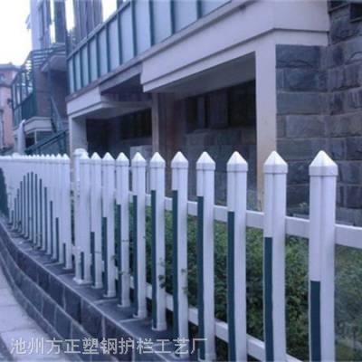 价值,苏州市PVC护栏-围栏厂家