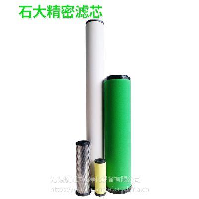 台湾石大滤芯替代系列 台湾石大精密过滤器滤芯 TLH01045 TLP00341 TLQ00795