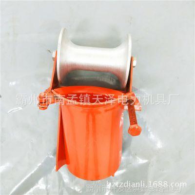 管口滑轮 电力放线滑轮车 尼龙滑轮 塑料电力滑轮 起重滑轮