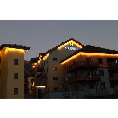景区五星酒店标牌导向系统设计制作施工