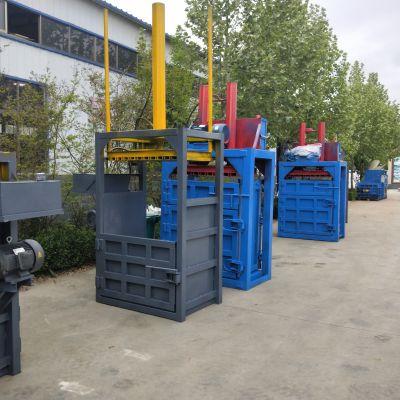 科宇废铝管边角料打包机 多种松散废料液压压块机 立式纸箱液压打包机