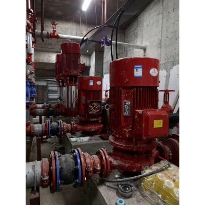消防泵消防水泵XBD7.2/50-L喷淋泵厂家,消防增压水泵XBD7.0/50-L室内消火栓泵