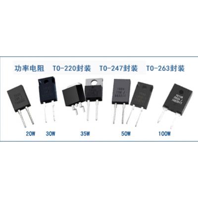 100W功率电阻-功率电阻-上海提隆