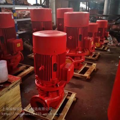 新标GDL消防多级泵,XBD9.0-10G-GDL,标准规范消火栓泵,室内强制认证喷淋泵