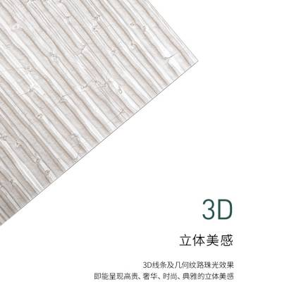 嘉美态生态树脂 可按客户要求定制 生态树脂饰面板 KINON板 厂家直供