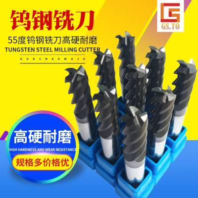 钨钢铣刀批发台湾55度4刃硬质合金铣刀数控五金工具钨钢铣刀