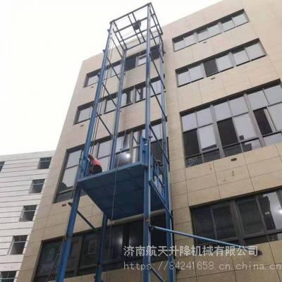 咸阳升降货梯厂家 四层10米2吨导轨式升降货梯价格 室外双缸载货升降机 航天制造