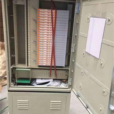 SMC盒式288芯光缆交接箱厂家