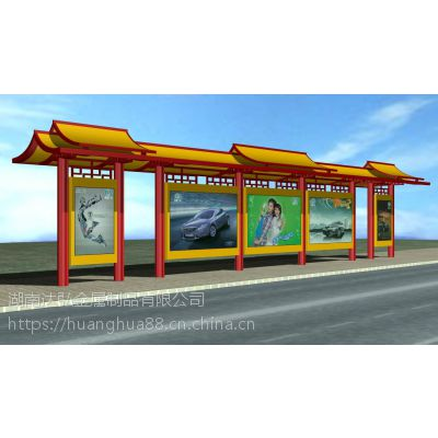 湖南销售公交候车亭专业厂家,长沙公路候车亭城建工程-湖南达弘金属