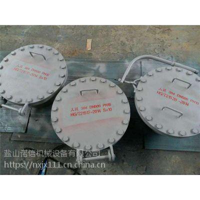 DN400常压人孔生产厂家 盐山诺信机械设备有限公司