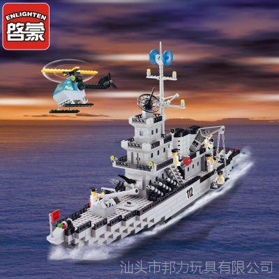 启蒙112  巡洋战舰舰艇军事系列 儿童DIY早教套装塑料拼插积木