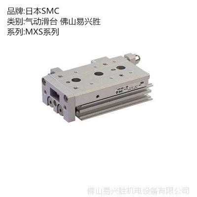 ***现货SMC气动滑台MXS8-20AS 前端带橡胶限位器滑台气缸
