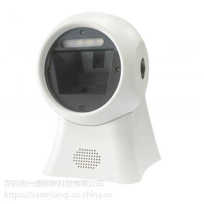 扫描平台固定式条码扫描器生产商厂家哪个牌子好XT7302