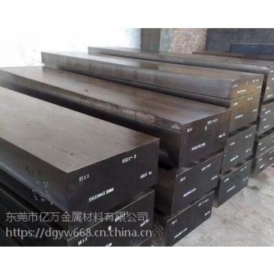 供应优质SLD8模具钢 SLD8进口钢 板材 量大优惠