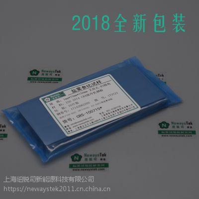 供应GB/T 10125参比试样/质量损失片