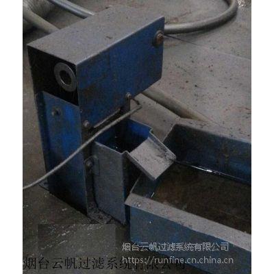 国外进口已损坏撇油机的整体更换