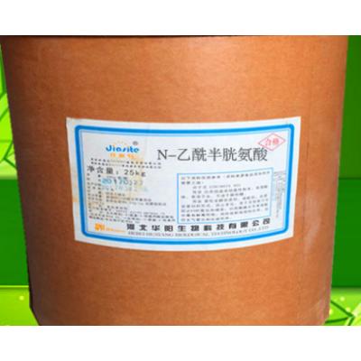 豫兴食品级N-乙酰半胱氨酸价格 营养强化剂