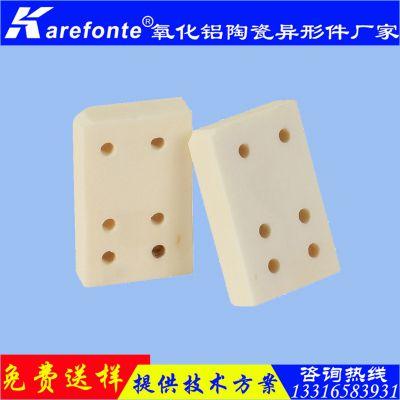 生产氧化铝陶瓷 工业陶瓷99瓷 结构件精密陶瓷管 纺织陶瓷