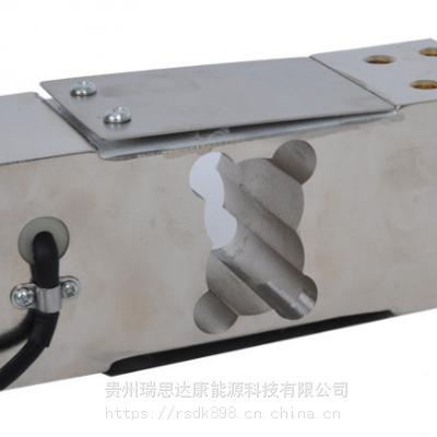 GH-2B平行梁平台秤传感器_油桶夹传感器_配料秤传感器