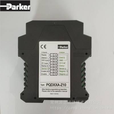 派克parker放大板PQDXXA-Z10原装进口常州现货