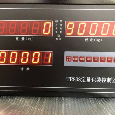 葫芦岛控制器-智工电子-TR801配料控制器价格