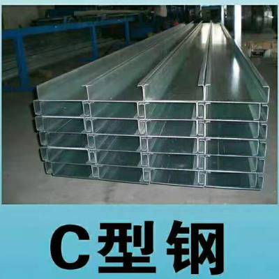 镀锌C型钢 开口楼承板 CZ型钢檩条 彩钢瓦楞板 实体厂家 全国直发