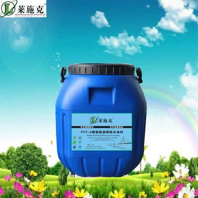 fyt-2聚合物桥面防水涂料《路桥用水性沥青基防水涂料》指标