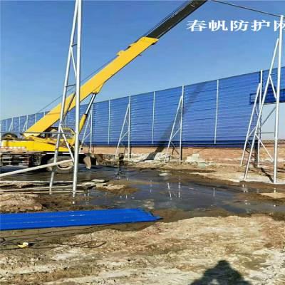 沈阳防风抑尘网生产圆孔镀锌板防尘板厂家直销
