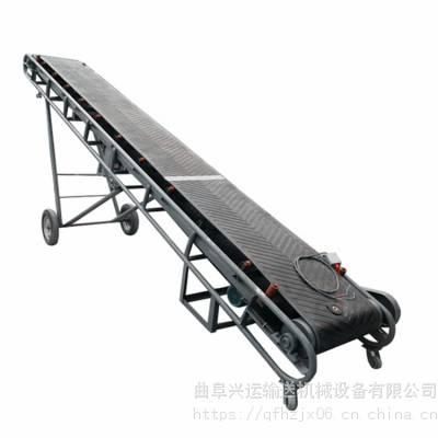 沙土用带式输送机 爬坡装车输送机KL