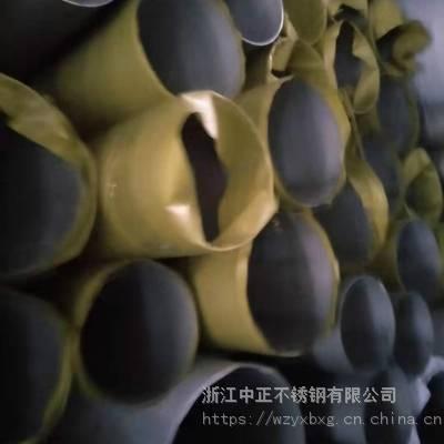 普通化工設備用SS304不銹鋼管 304不銹鋼環保管