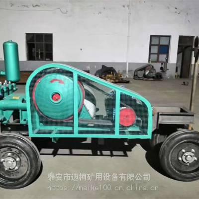 迈柯BW250型注浆机 厂家 BW三缸活塞泥浆泵 建筑施工