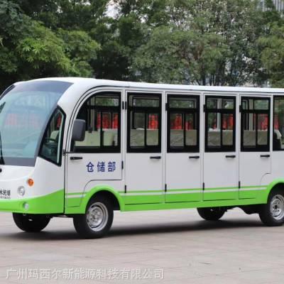 广州玛西尔景区观光车、17座四轮观光车、19座锂电池观光车、