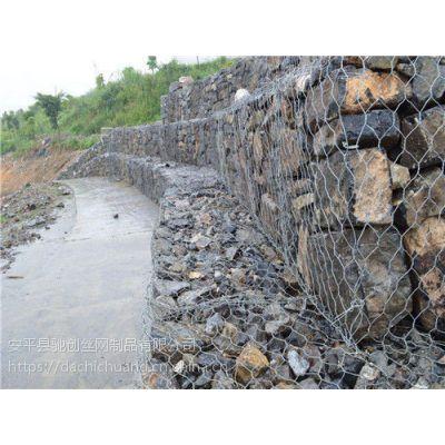 修复受损堤坡格宾网垫供应行情