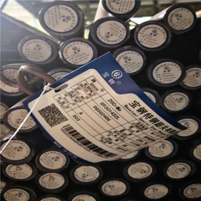 广东佛山20crmnti齿轮钢现货供应 湘钢20crmnti圆钢开料