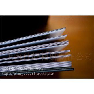 上海晓东激光冲印照片 集体照片冲印制作 相册制作公司