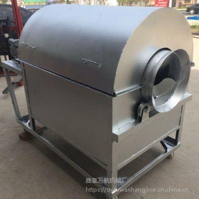 200斤芝麻专用炒货机 花生滚筒炒货机 品质保障